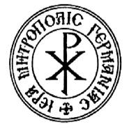 Griechisch-orthodoxe Metropolie von Deutschland Vikariat in Bayern